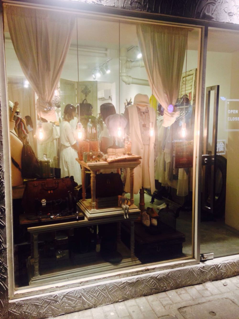 Clothes Shop at French Concession 2