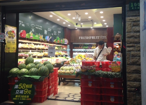 fruit-shop.jpg