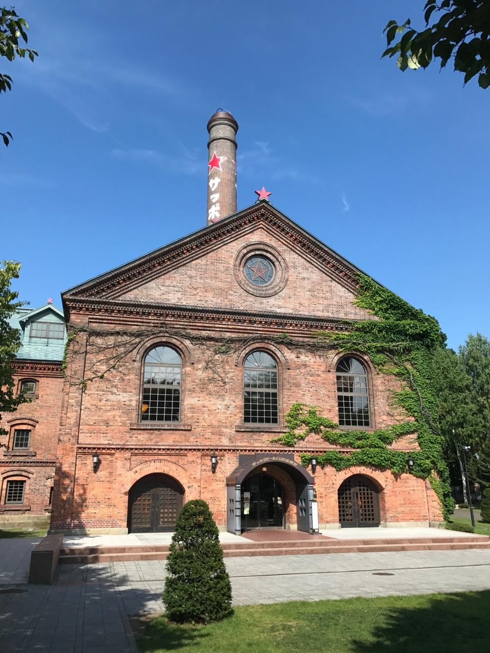 Beer Factory & Museum