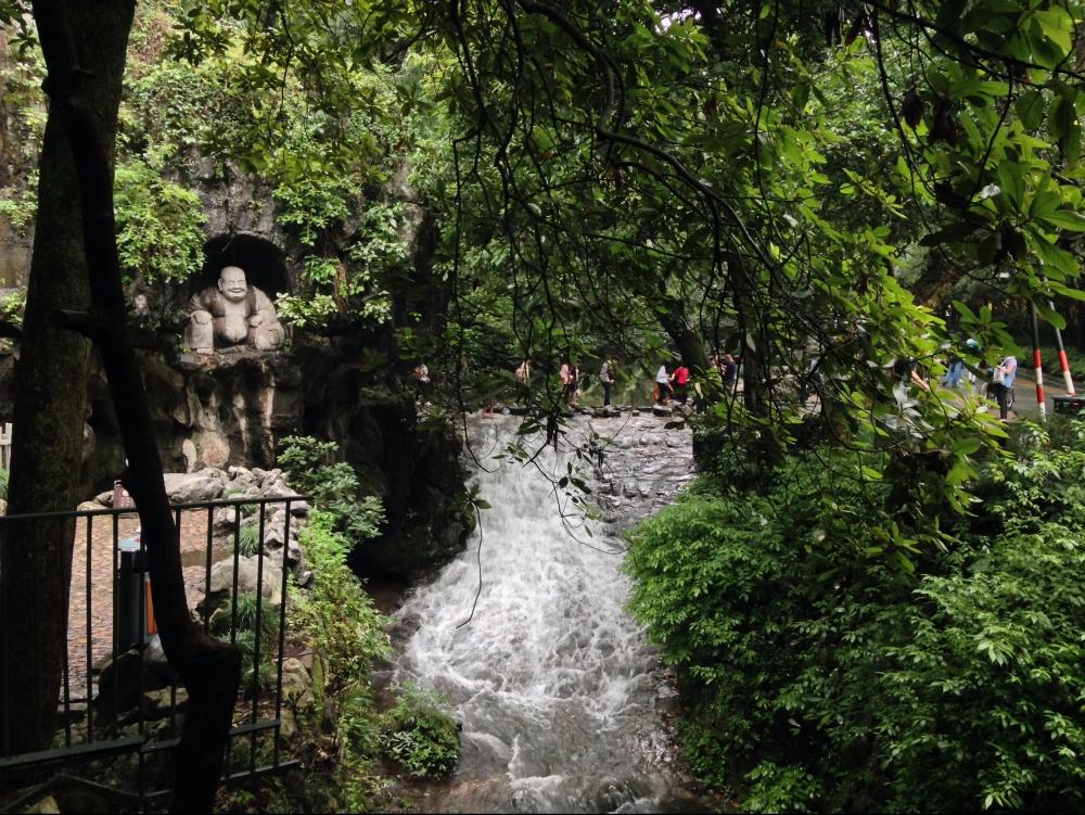 Feilai Park