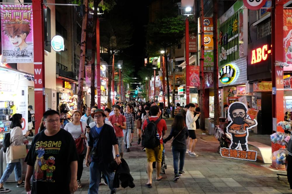 Ximen Night Market