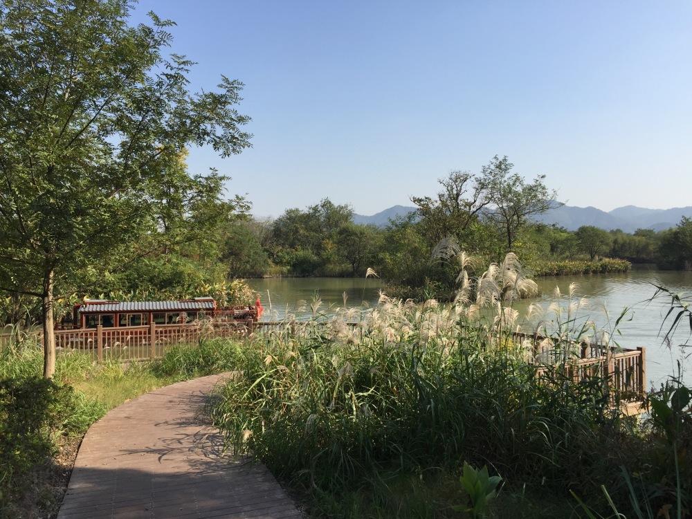 Xixi National Wetland Park