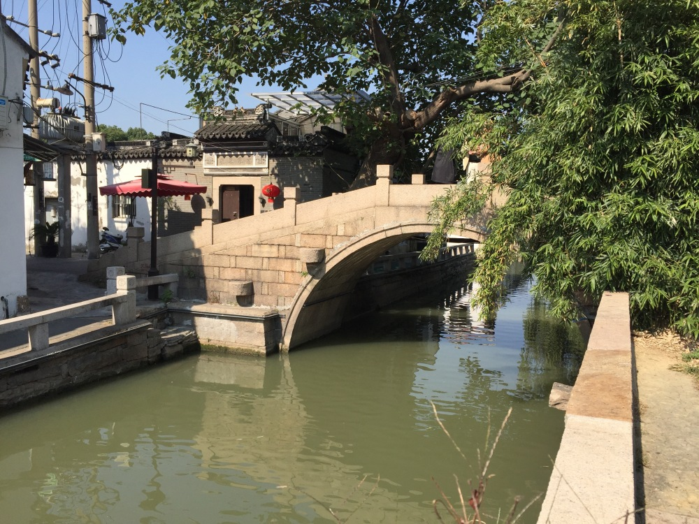Canal walk through Suzhou's historic old town