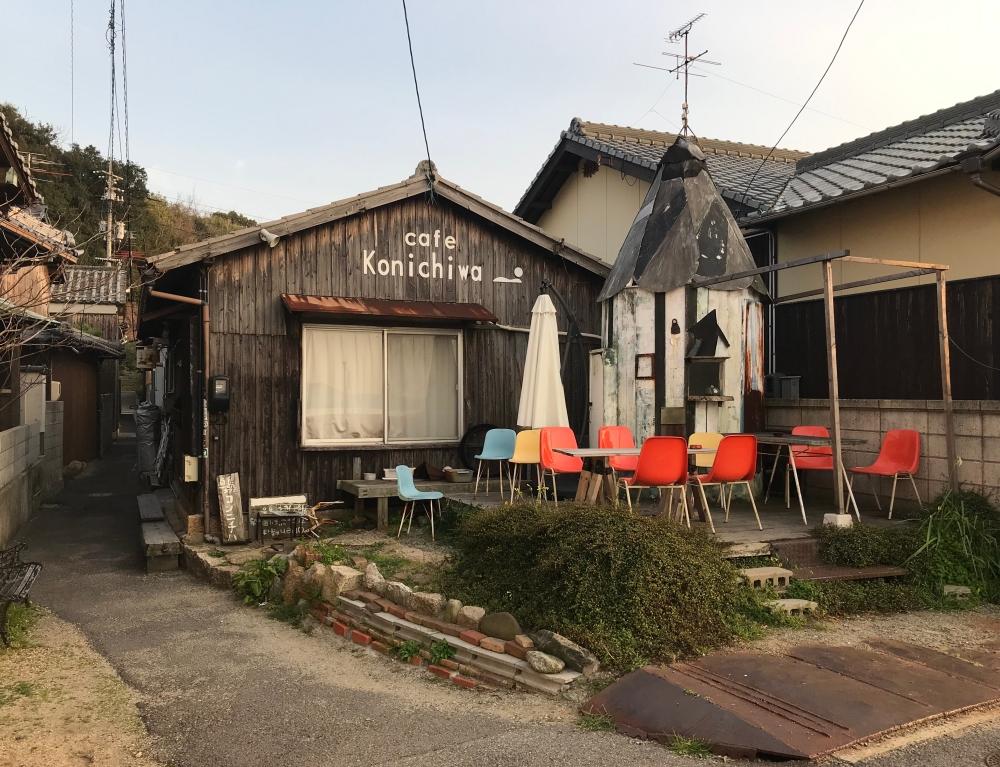 Konnichiwa Cafe