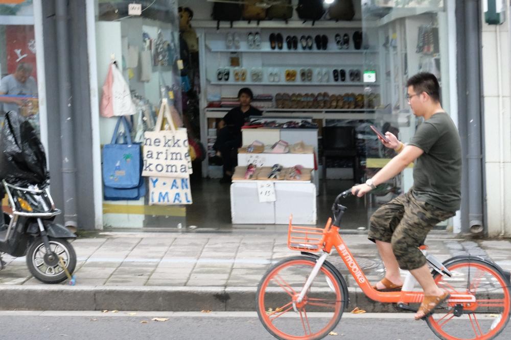 Mobike in Shanghai