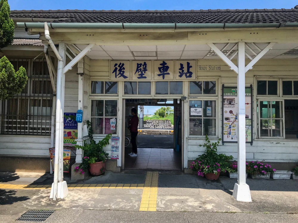 Houbi Train Station (Taiwan)