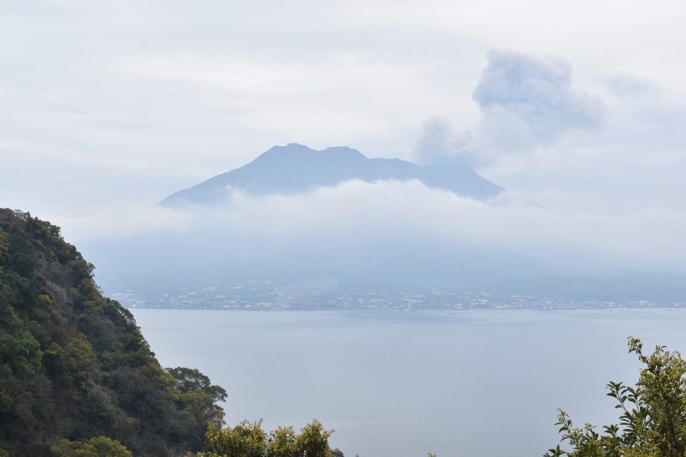 Sakurajima Smoke and Clouds