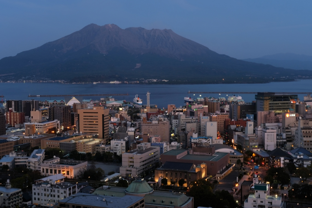 Sakurajima View From Observation Point